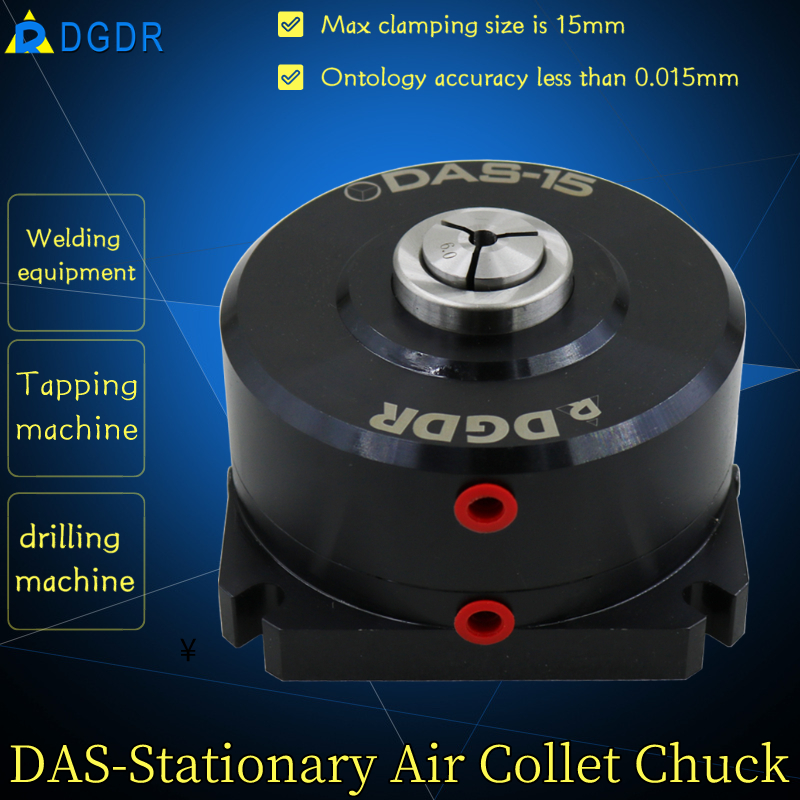 Stationary mini air collet chuck DAS-15 for tapping machine drilling machine automatic equipment fixed pneumatic chuck Featured Image