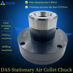 Stationary back-pulled air collet chuck DAS-16C for tapping machine drilling machine automatic equipment fixed pneumatic chuck