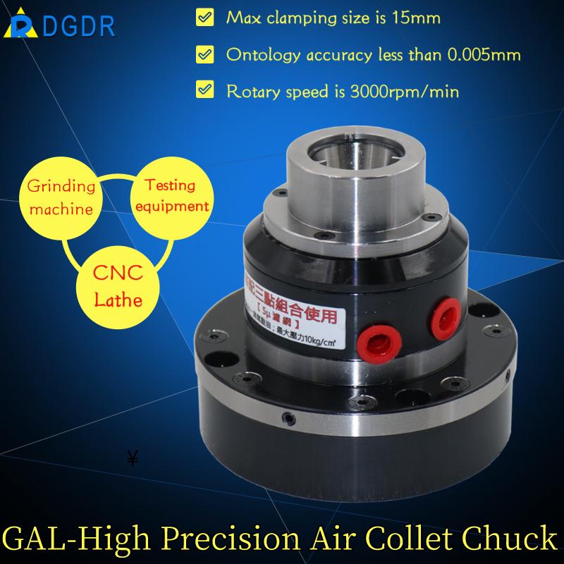 4th 5th axis equipment collet chuck mini air chuck for high precision machine Featured Image