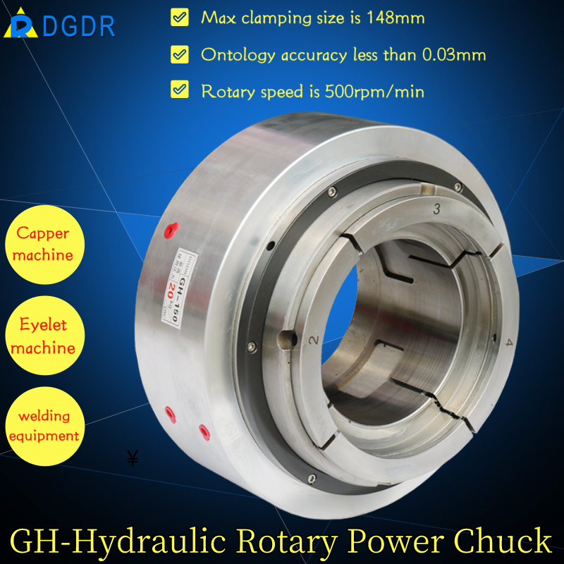 high speed pneumatic chuck GH – 150 CNC automatic punching machine oil pressure chuck long hole hollow hydraulic chuck Featured Image