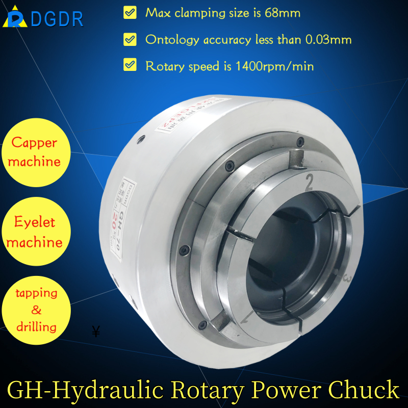 GH-70 cnc lathe chuck for laser cutting machine and special machine such as capper machine Featured Image